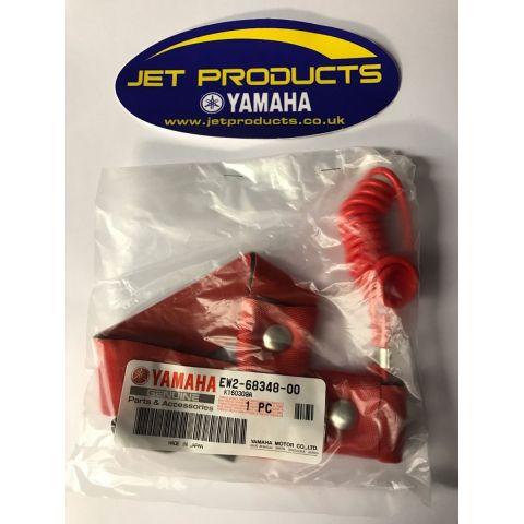 Yamaha Lanyard