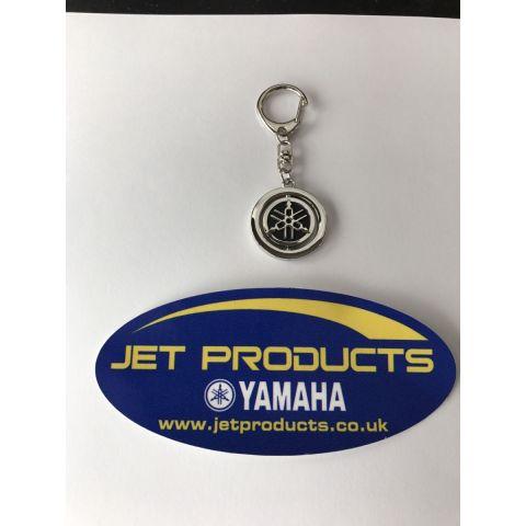 Yamaha Tuning Fork Metal Keyring